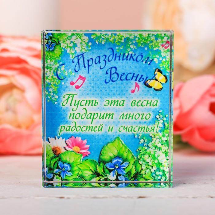 """Открытка объемная """"С праздником весны"""""""