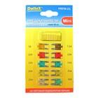 Предохранители флажковые Dollex MINI, с индикатором обрыва, с пинцетом, набор 10 шт.