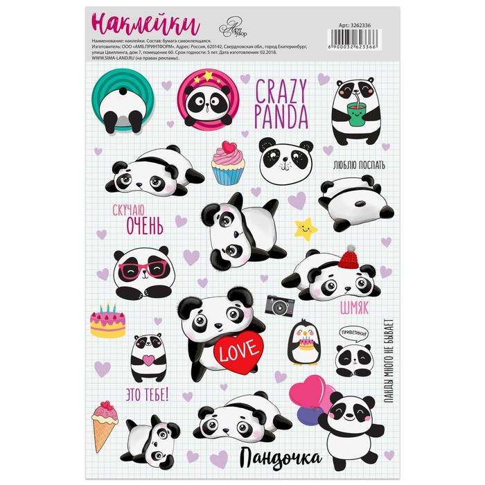 Наклейки бумажные без линии реза «Crazy панда», 14 х 21 см - фото 8442207