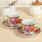 "Tea set ""Painting"", 4 pieces: 2 cups, 210 ml, 2 saucers"