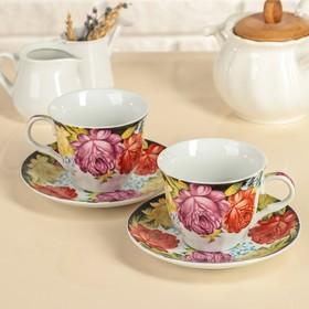 Сервиз чайный Доляна «Роспись»,4 предмета: 2 чашки 210 мл, 2 блюдца