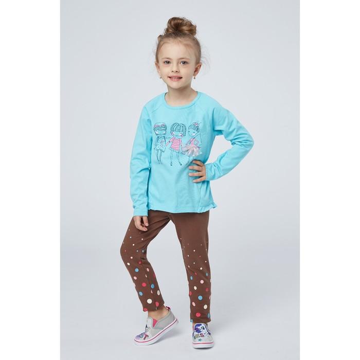 Джемпер для девочки, рост 116 см, цвет свелто-бирюзовый