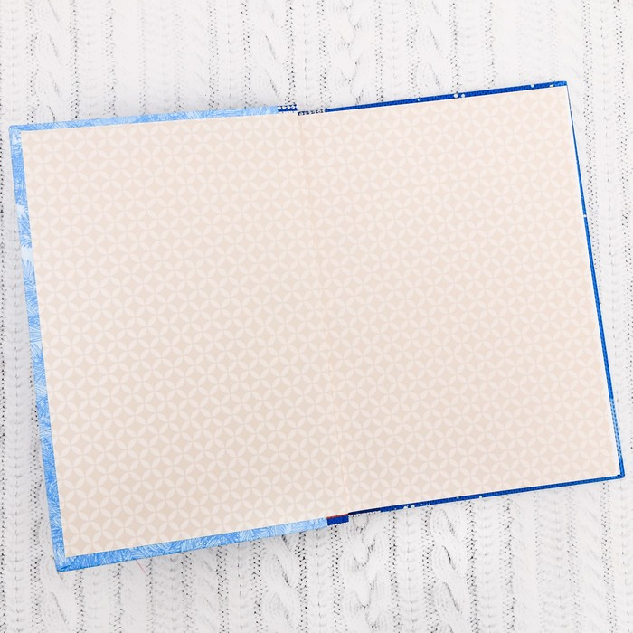 Ежедневник «ЯНАО», 80 листов - фото 554507295