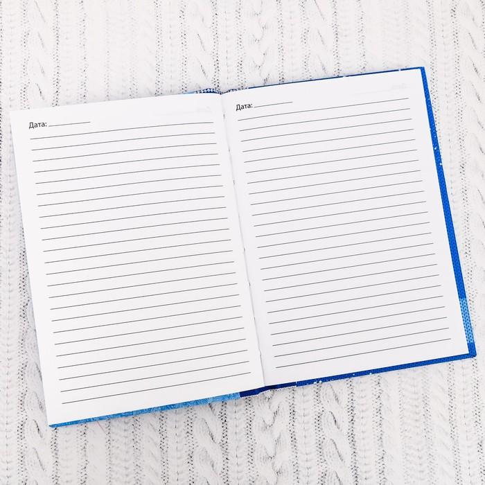 Ежедневник «ЯНАО», 80 листов - фото 554507294