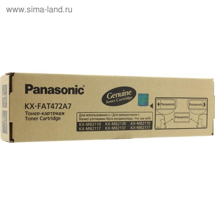 Тонер Картридж Panasonic KX-FAT472A7 черный для Panasonic KX-MB2110/2130/2170 (2000стр.)