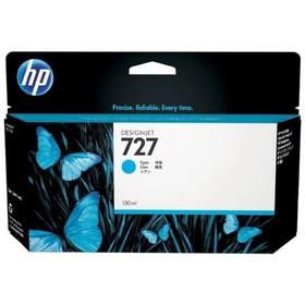 Картридж струйный HP 727 B3P19A голубой для HP DJ T920/T1500 (130мл)
