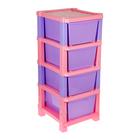 Система модульного хранения №15, цв. розовый 4 секции
