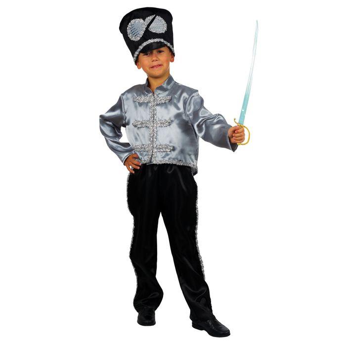 """Карнавальный костюм """"Комарик"""", головной убор, куртка, штаны, рост 110-116 см"""