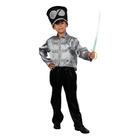 """Карнавальный костюм """"Комарик"""" головной убор, куртка, штаны рост 134-140"""