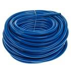 Шланг, ПВХ, d=9 мм, стенка 4 мм, L=50 м, пневматический, 3-слойный, армированный, синий