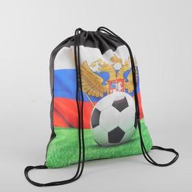 Мешок для обуви 'Мяч и герб', отдел на шнурке Ош