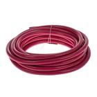 Шланг, ПВХ, d=9 мм, стенка 4 мм, L=10 м, пневматический, 3-слойный, армированный, красный