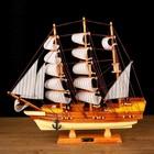 Корабль сувенирный средний «Диана», светлое дерево, паруса бежевые, 10×50×45 см - фото 873084