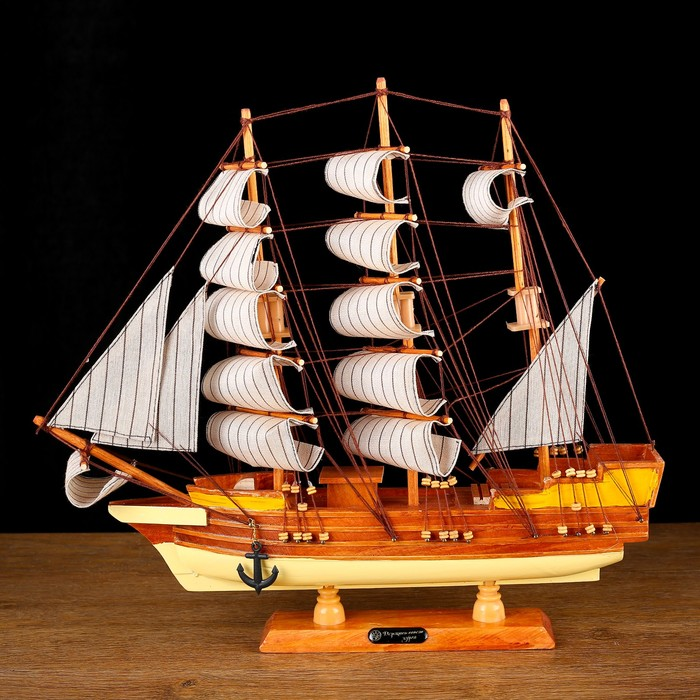 Корабль сувенирный средний «Диана», светлое дерево, паруса бежевые, 10×50×45 см