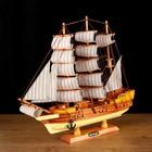 Корабль сувенирный средний «Диана», светлое дерево, паруса бежевые, 10×50×45 см - фото 873085