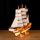 Корабль сувенирный средний «Диана», светлое дерево, паруса бежевые, 10×50×45 см - фото 873086