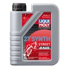 Масло моторное LiquiMoly 2T Motorrad Synth, 1 л
