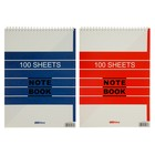 Блокнот А4, 100 листов на гребне Офис картонная обложка, УФ-лак, 2 вида микс