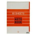 """Блокнот А4, 80 листов на гребне """"Офис"""", картонная обложка, УФ-лак, 2 вида микс"""