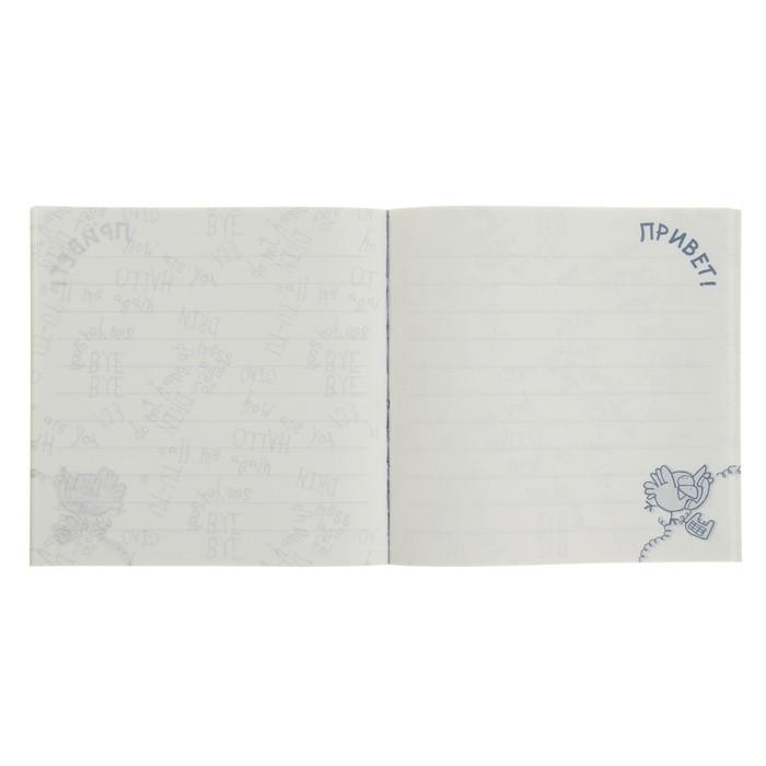 """Тетрадь для записей 150х150мм 50 листов на клею """"Веселый телефончик"""", картонная обложка, матовая ламинация, дизайнерский блок, 2 вида микс"""