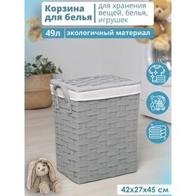 Корзина универсальная плетёная с крышкой Доляна «Плетение», 46×40×48 см, цвет серый