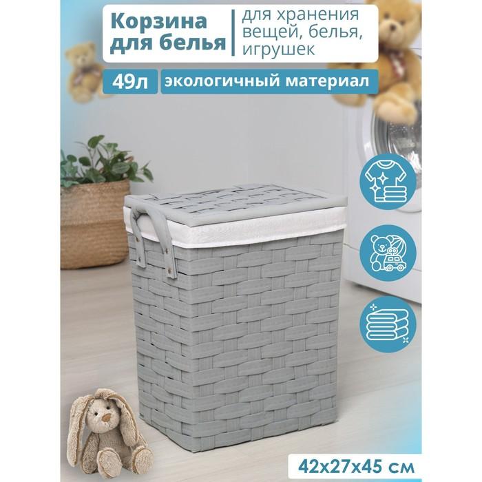 Корзина универсальная плетёная с крышкой «Плетение», 40×27×45,5 см, цвет серый - фото 4636881