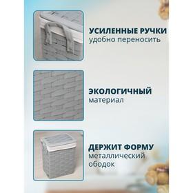 Корзина универсальная плетёная с крышкой «Плетение», 40×27×45,5 см, цвет серый - фото 4636882