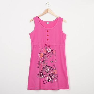 Сарафан женский 31114 цвет розовый, р-р 46
