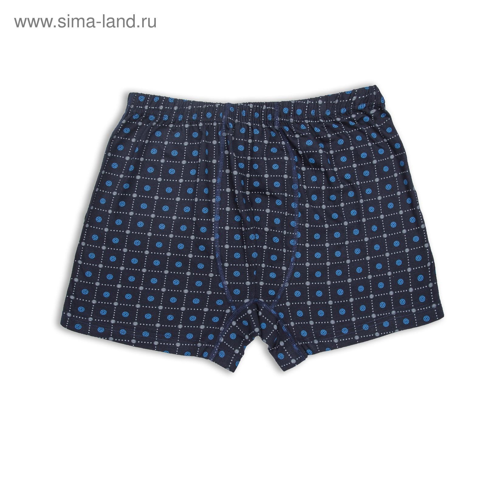 d68997508ab0 Трусы мужские свободные, цвет синий, размер 48 (20471) - Купить по ...