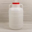 Фляга-бочка пищевая, 40 л, белая