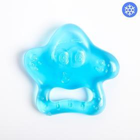 Прорезыватель охлаждающий «Морская звёздочка», цвет МИКС