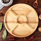 Тарелка для закусок с соусником, массив ясеня, 25 х 25 см