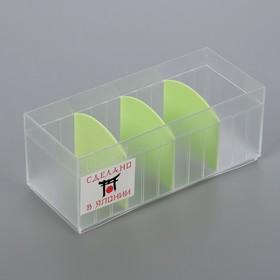 Органайзер для мелочей 181×78×72 мм, цвет прозрачный