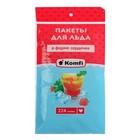 Пакеты для льда Komfi, 224 ячейки-сердечка, в полипропилене