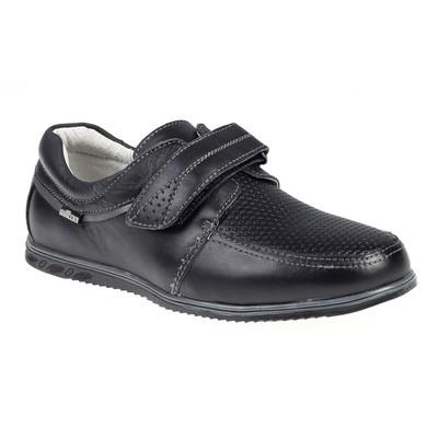 Туфли для школьников мальчиков арт. SВ-22477, цвет чёрный, размер 32