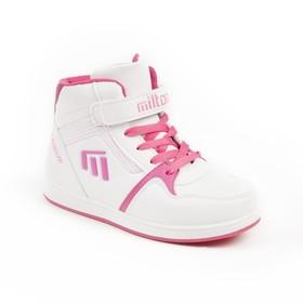 Кроссовки для школьников девочек арт. SС-25208, цвет белый, размер 33