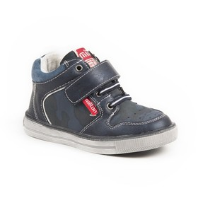 Ботинки дошкольные арт. SB-25589 (синий) (р. 25)