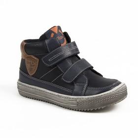 Ботинки для школьников мальчиков арт. SB-25758 (синий) (р. 31)