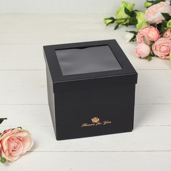 Коробка подарочная трансформер 18,5 х 18,5 х 15,5 см