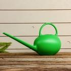 Лейка, 1.4 л, без рассеивателя, зелёная, «Стиль»