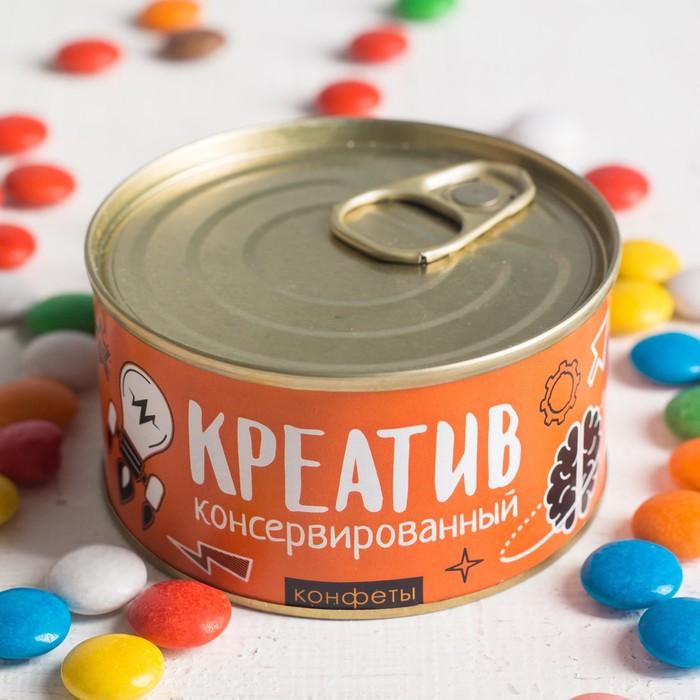 Шоколадное драже в консервной банке «Креатив консервированный», 65 г