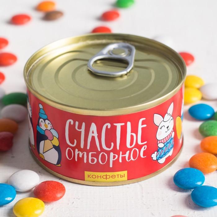 Шоколадное драже в консервной банке «Счастье отборное», 65 г