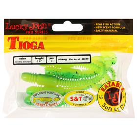 Виброхвост Lucky John Pro S Tioga  10см 140104-T18 (набор 5 шт)