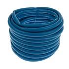 Шланг, ПВХ, d = 18 мм, стенка 2.5 мм, L = 20 м, 1-слойный, синий