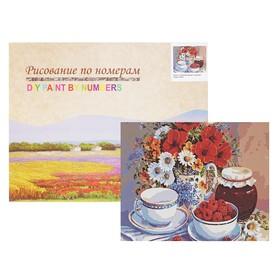 Картина по номерам «Натюрморт с малиной»