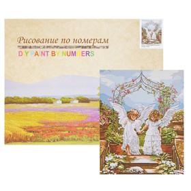 Картина по номерам «Друзья-ангелы»