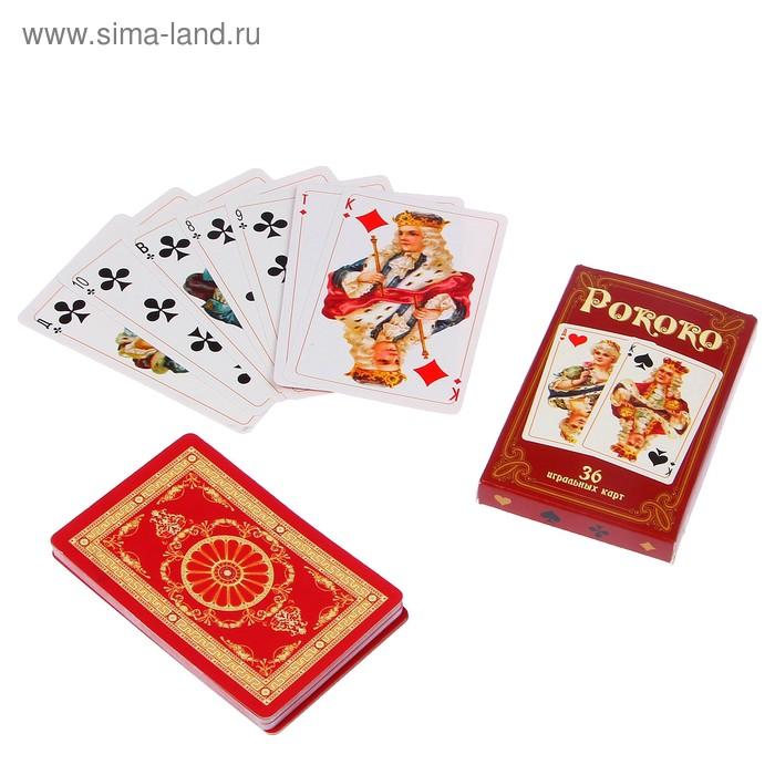 """Карты игральные """"Рококо"""", 36 карт"""