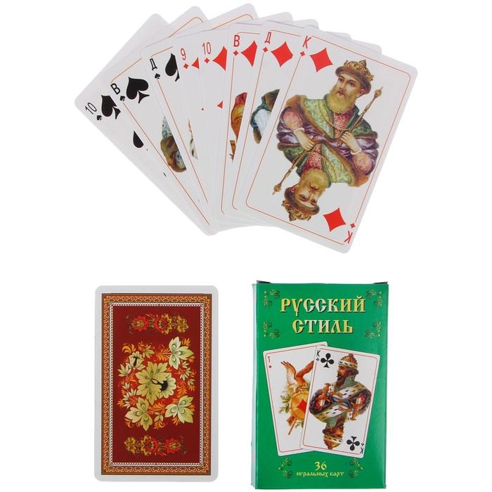 """Карты игральные """"Русский стиль"""", 36 карт"""