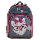 Рюкзак каркасный Luris Джерри 8 36x27x16 см для девочки, «Собачка»