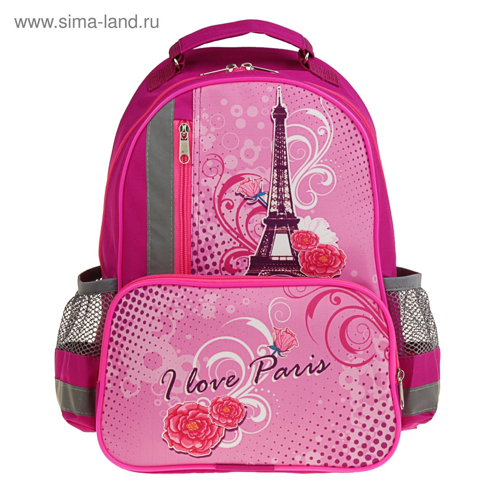 dd6bb2d46f7d Рюкзак школьный с эргономической спинкой Luris Степашка 37x26x13 см для  девочки, «Париж»